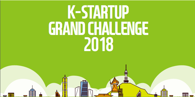 Korea Grand Challenge 1